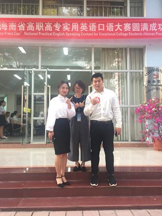 我院两名学生在2018年海南省职业技比赛英语口语答案大赛中均获得好学项目霸初中版中国图片